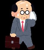 salaryman_ojisan