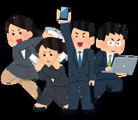 business_kigyousenshi_all