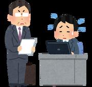 job_zeimusyo_chousa