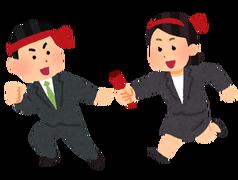 business_baton_relay
