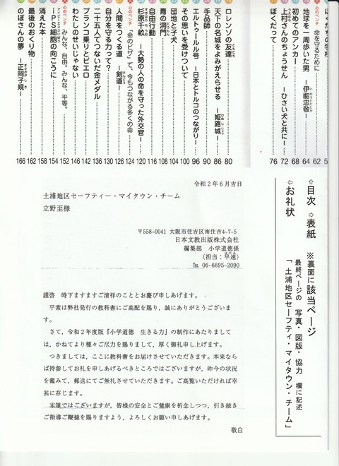 kyouka02