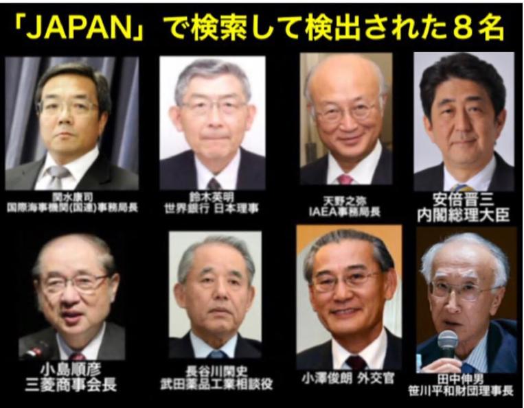 アドレノクロム日本