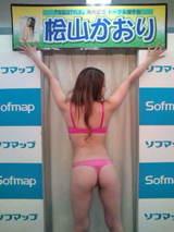 f8fa5ae0.jpg