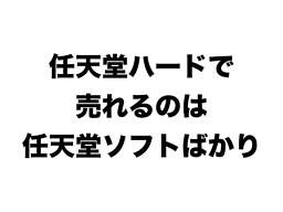 52836AtelierNishitendo
