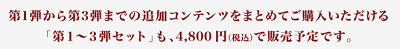 44156DLCFEE0