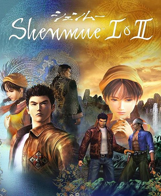 47721Shenmue