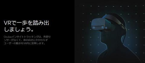 50406OculusVR2