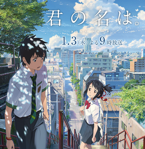 46631YourName1