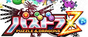 27474PuzzDra0