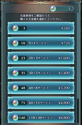 43123FEsmart1