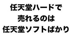 418E_WiiU0
