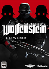 1031E_Wolfenstein_pack0