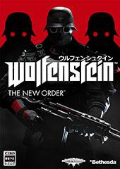 1031E_Wolfenstein_pack0