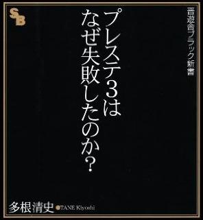 36029TZKiyoshi0