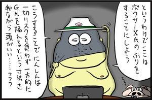 46210TKNishi