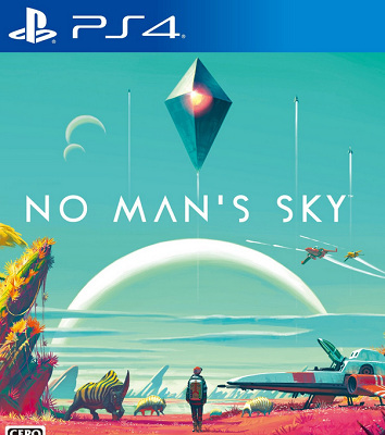 20160825NMS