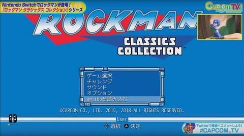 47406Rockman1