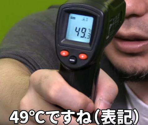 54856FTUMSX