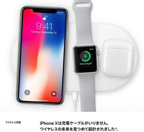 45859Appphone7