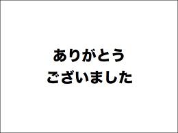 31274Ari-Nin0