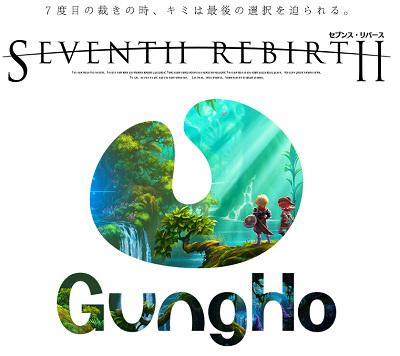 41879SeventhGungho0