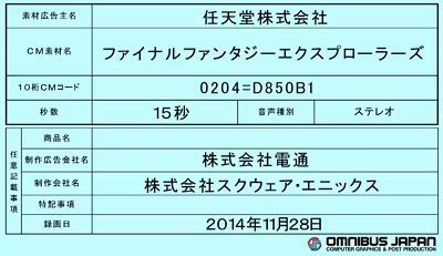 49784Dontsu