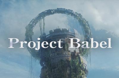 49627ProjectBBL
