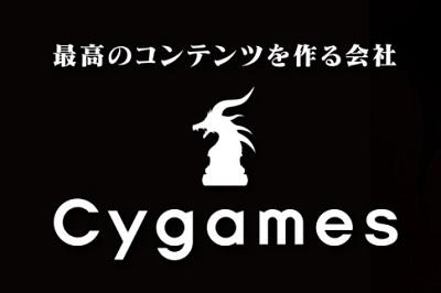 41625Cygames0