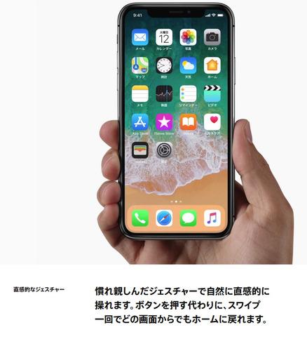 45859Appphone3