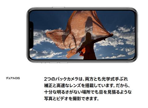 45859Appphone4