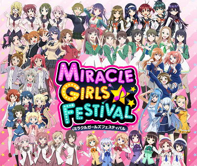 39221MiracleGirlsFestival0