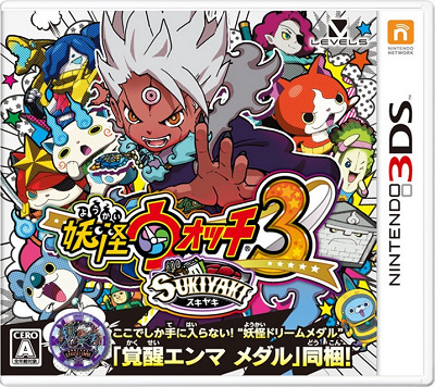42765youkaIwatchSk0