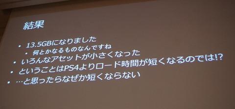 52014DQXIS5
