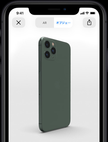 51763AppleP2c