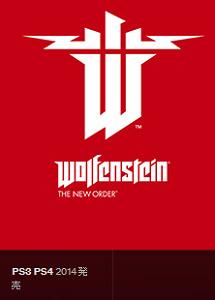 1031E_Wolfenstein0