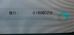 460E_WiiUpdate0