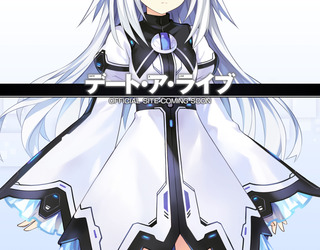 27527Datealive1