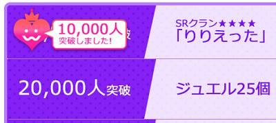 42067KakusanShinaiKei0