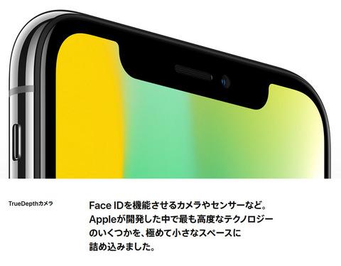 45859Appphone2