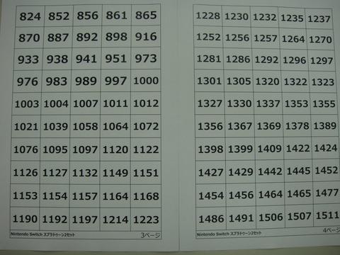 45478Snitch7b