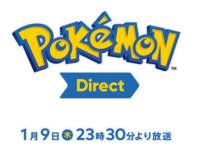 52584Directmoon