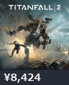 42299TitanfallII0