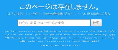 48131TwitterRhythm