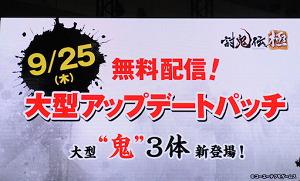 30971ToukidenKiwami0
