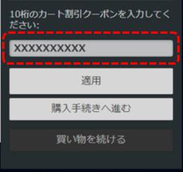 20150123PSNwabipon