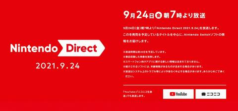 57165DirectNin1