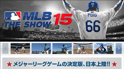 33673MLBTheShow0