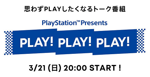 55911PlayPlayPlay