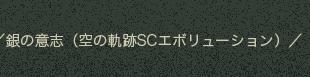 35474Falcomcom0