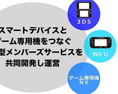 45085NishiX0